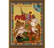 Набор для вышивки бисером Св. Вмч. Георгий Победоносец