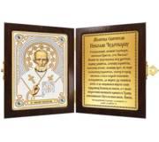 Набор с рамкой-складнем для вышивки бисером Св. Николай Чудотворец