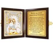 Набор с рамкой-складнем для вышивки бисером Богородица Почаевская