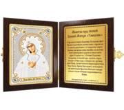 Набор с рамкой-складнем для вышивки бисером Богородица «Умиление»