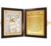 Набор с рамкой-складнем для вышивки бисером Богородица «Достойно Есть»