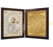 Набор с рамкой-складнем для вышивки бисером Богородица «Скоропослушница»