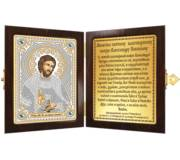 Набор с рамкой-складнем для вышивки бисером Св. Блгв. Великий Князь Александр Невский