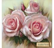 Набор папертоль Королева цветов
