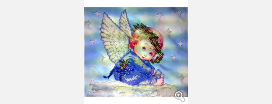 Небесний ангелок