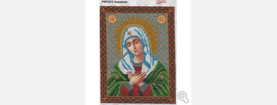 Икона Божией Матери Умиление,