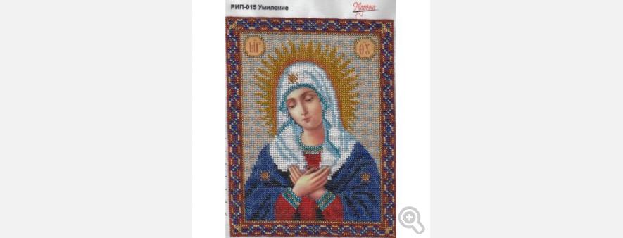 """Икона Божией Матери """"Умиление""""."""