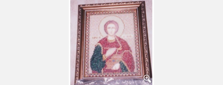 Икона Свт. ВМЧ. и Целителя Пантелеймона