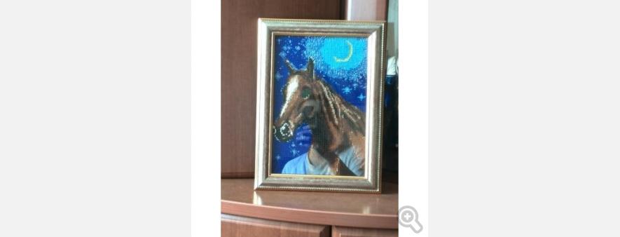 """год лошади """"звёздочка"""""""