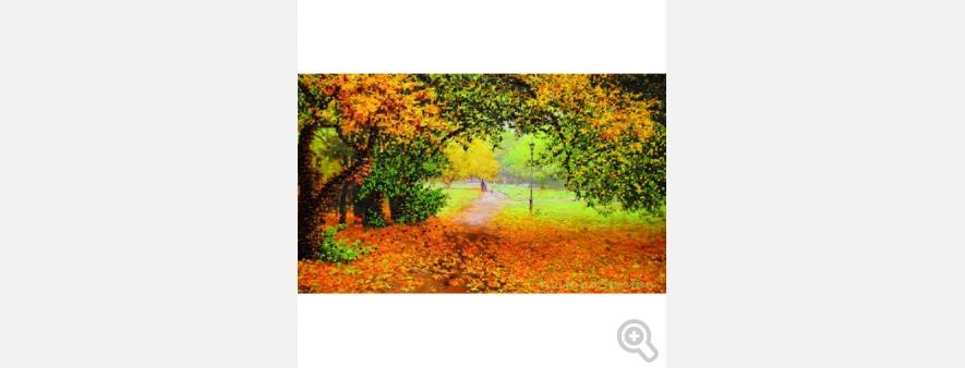 Осенний парк. От Марички