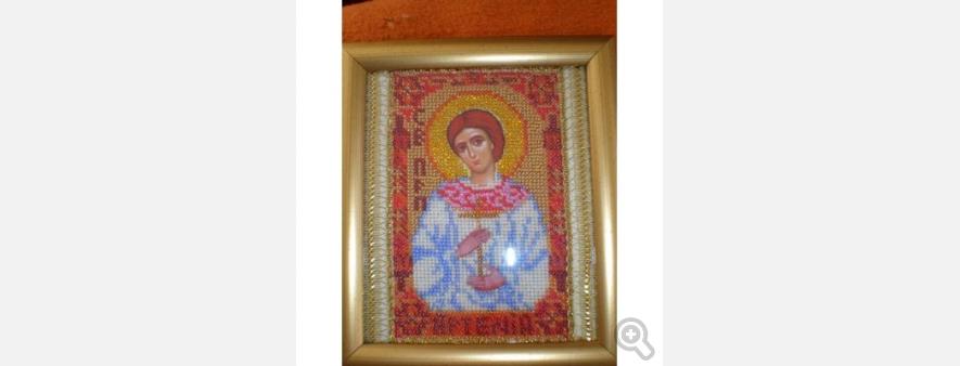 Святой Артемий