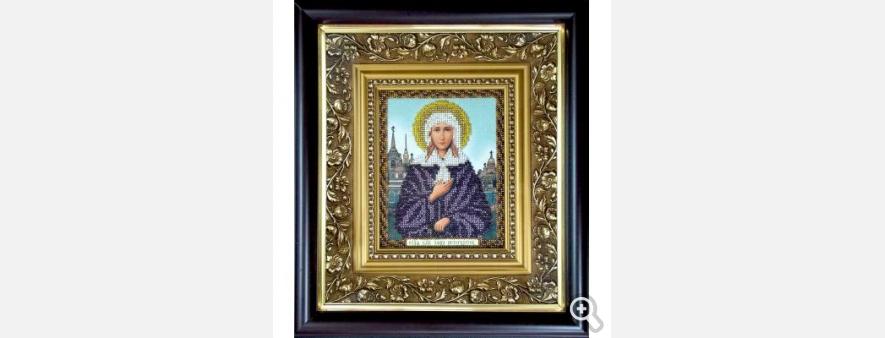 Св. Блж. Ксения Петербургская