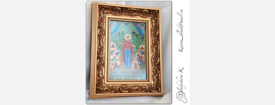 Икона Богоматерь всех скорбящих Радость с грошиками