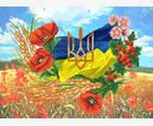 Скидки на рукоделие ко дню Конституции Украины