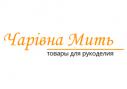 Логотип Чарівна Мить