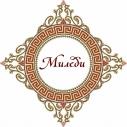 Логотип ТМ Миледи