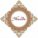 логотип ТМ Миледи: красивый круг и внутри название производителя Миледи