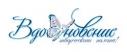 Логотип ТМ Вдохновение