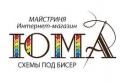 Логотип Юма