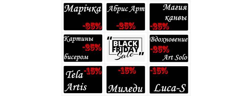 de30db9199477 Черная пятница, скидки и распродажа товаров для рукоделия | Интернет ...