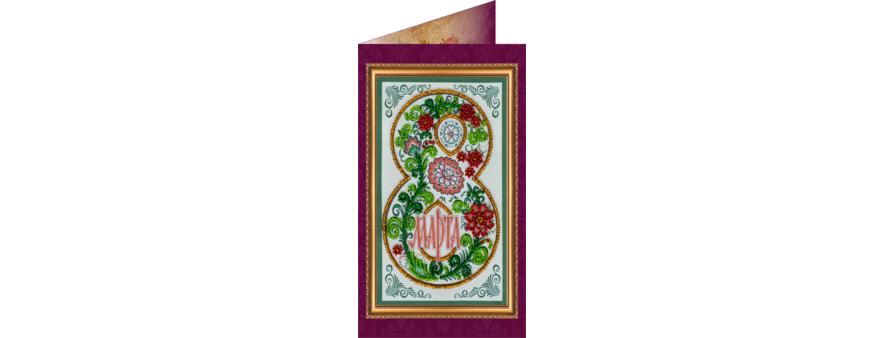 фото: открытка для вышивки бисером на холсте Абрис Арт к 8 марта
