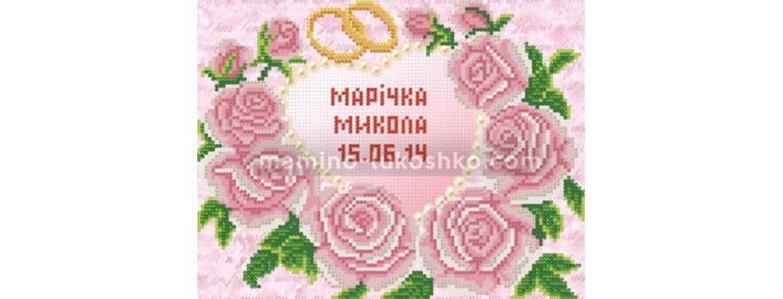 """Новинки от ТМ """"Марічка"""""""
