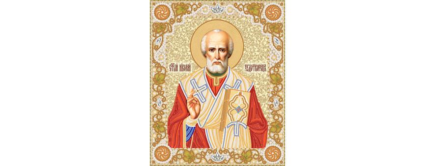 Икона Святителя Николая Чудотворца - оберег для семьи и дома