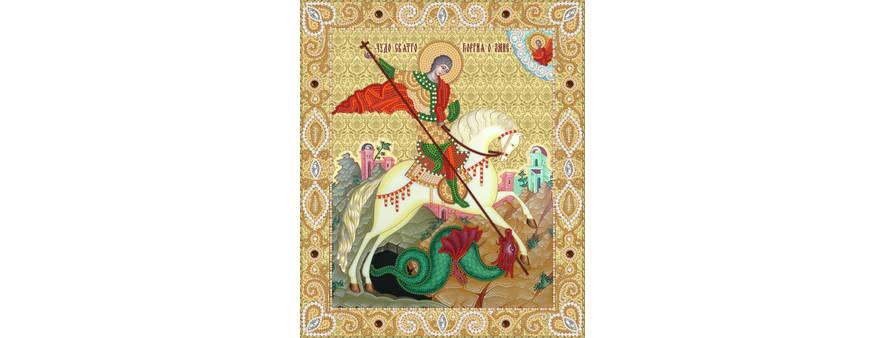фото: икона Георгий Победоносец для вышивки бисером