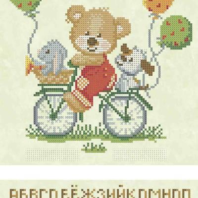 фото: картина, вышитая бисером, Метрика детская Мишка на велосипеде