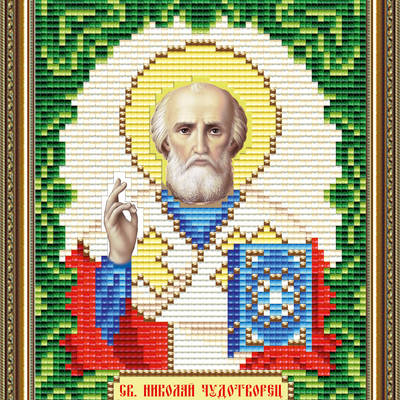 Набор в технике алмазная вышивка Святой Николай Чудотворец