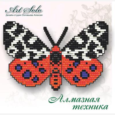 Набор в технике алмазная вышивка  магнит-бабочка Медведица Кайя