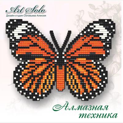 Набор в технике алмазная вышивка  магнит-бабочка Полосатый тигр