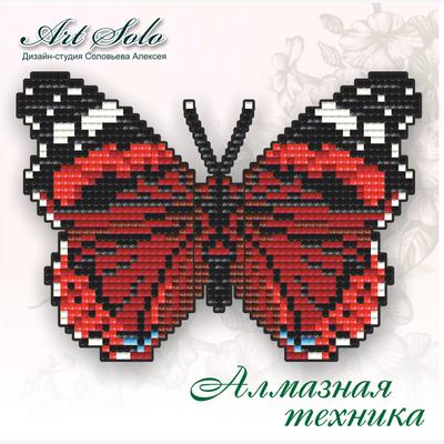 Набор в технике алмазная вышивка  магнит-бабочка Красный адмирал