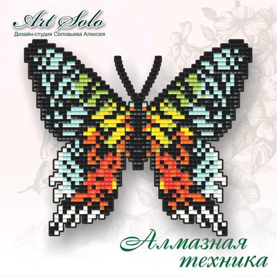 Набор в технике алмазная вышивка  магнит-бабочка Урания