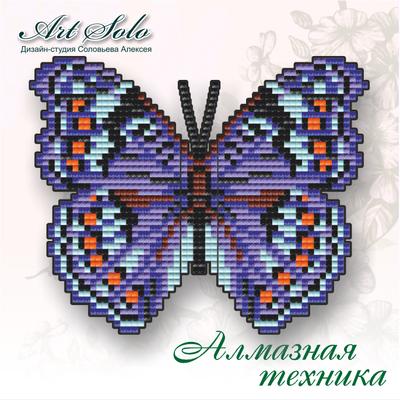 Набор в технике алмазная вышивка  магнит-бабочка Яркий коммодор