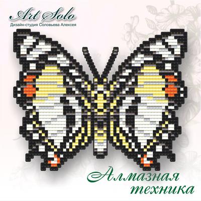 Набор в технике алмазная вышивка  магнит-бабочка Благородный харакас
