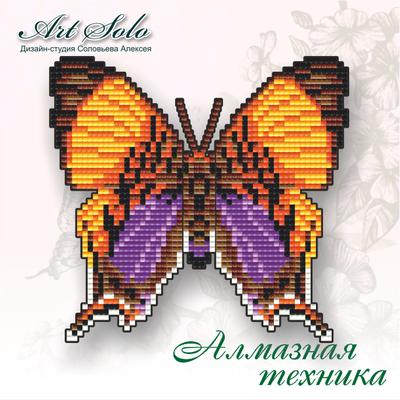 Набор в технике алмазная вышивка  магнит-бабочка Хвост ласточки
