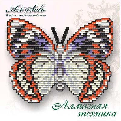 Набор в технике алмазная вышивка магнит-бабочка Переливница Шренка