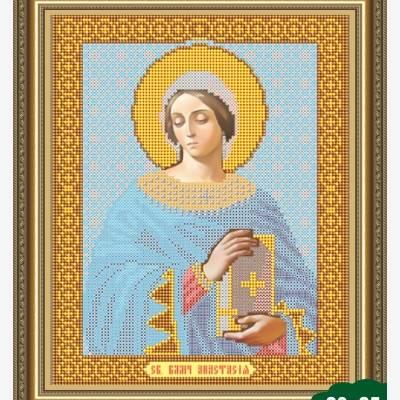 Схема для вышивки бисером Икона Святая Анастасия