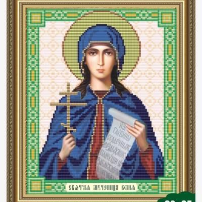 Схема для вышивки бисером Икона Святая Юлия