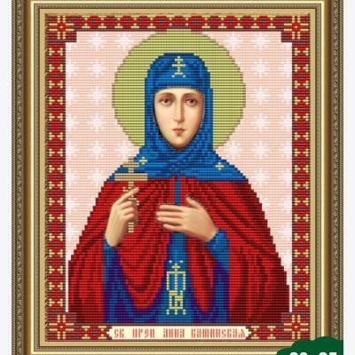 Схема для вышивки бисером Икона Святая Анна