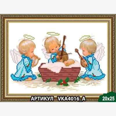 Схема для вышивки бисером С Рождением мальчика!