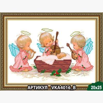 Схема для вышивки бисером С Рождением девочки!