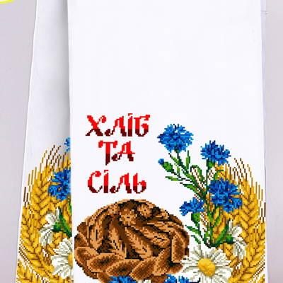 фото: рушник под каравай для вышивания бисером или крестиком