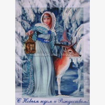 Набор для вышивки бисером открытка Снегурочка