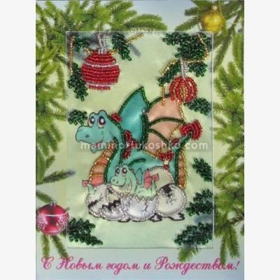 Набор для вышивки бисером открытка Дракончик