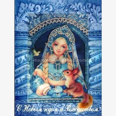 Набор для вышивки бисером открытка В теремке