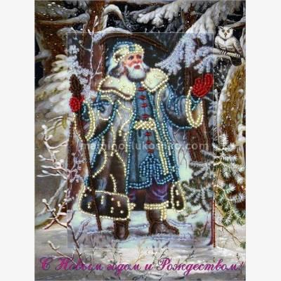 Набор для вышивки бисером открытка Дед Мороз