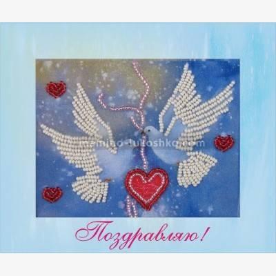 Набор для вышивки бисером открытка Голубки