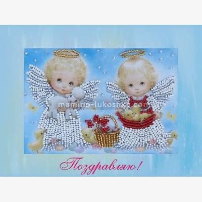 Набор для вышивки бисером открытка Ангелочки